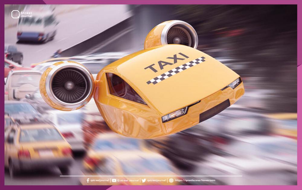"""تحديد موعد إنتاج سيارات """"أجرة طائرة"""""""