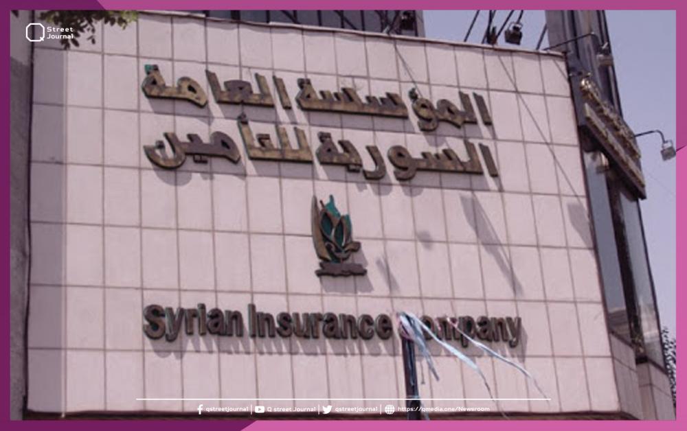 هل ترتفع بوليصة التأمين الصحي للموظف في سوريا؟!