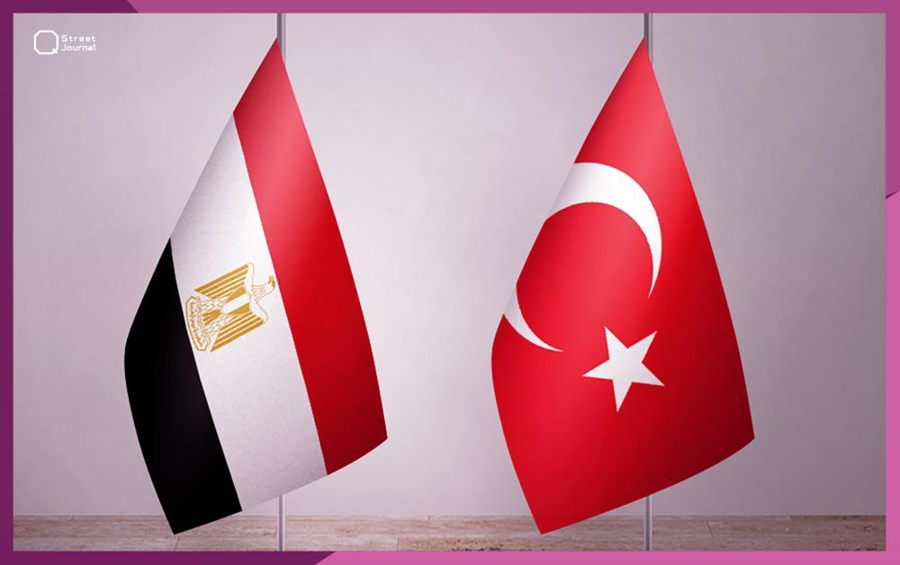ماهو مصير العلاقات التركية المصرية؟!