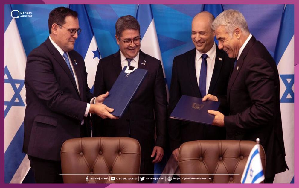 هندوراس تنقل سفارتها إلى القدس