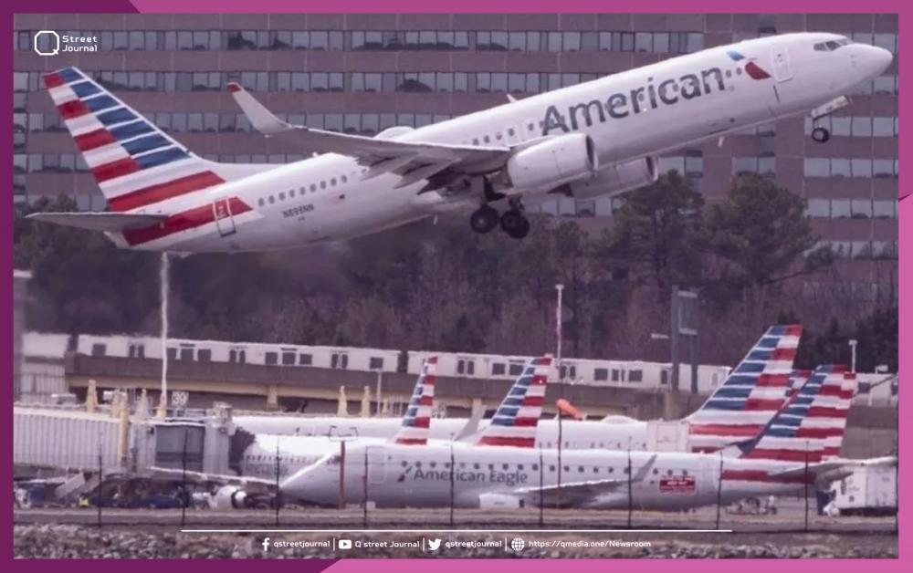مواقع شركات الطيران الأمريكية تتعطل.. والسبب؟!