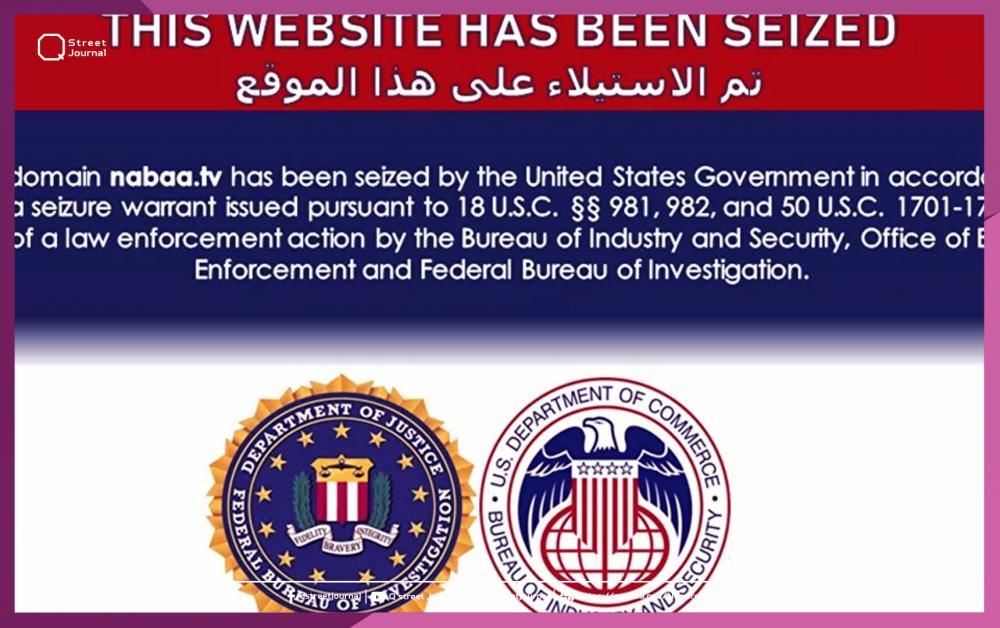 واشنطن تستولي على مواقع إلكترونية إيرانية