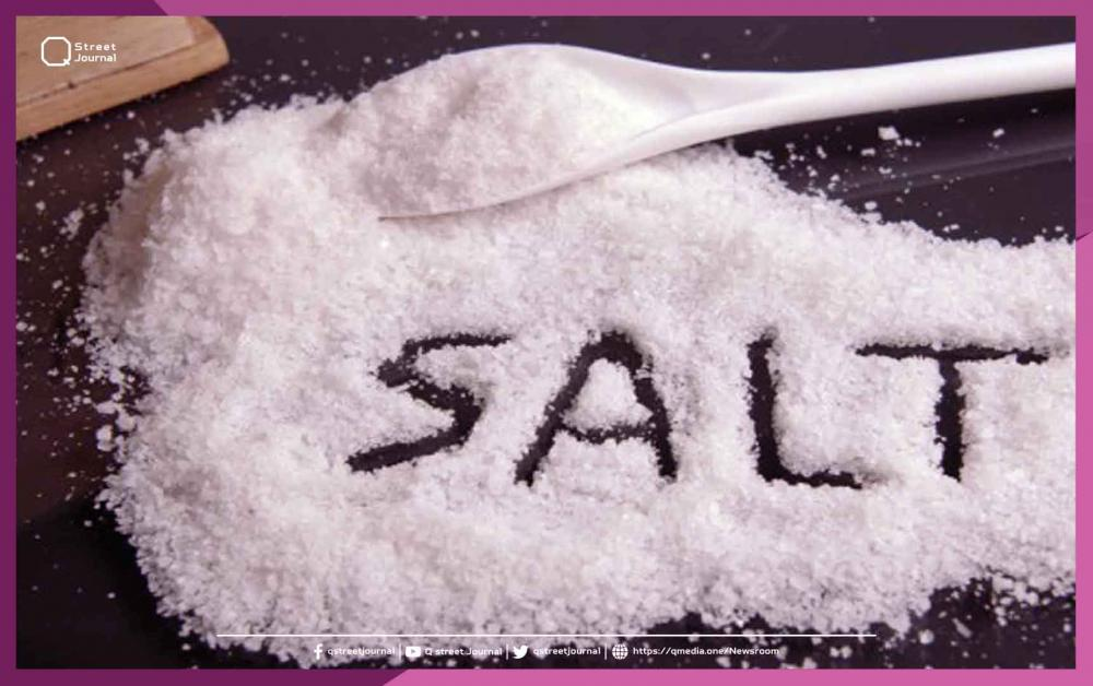 """«الملح».... """"الموت الأبيض"""""""