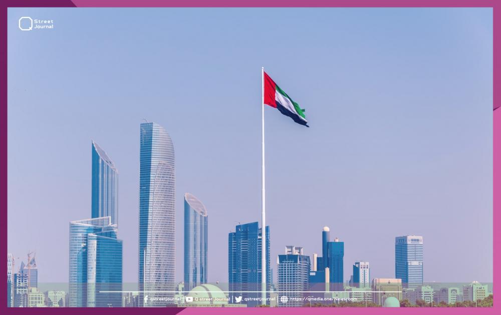"""""""إسرائيل"""" تغدر بـ«الإمارات»"""