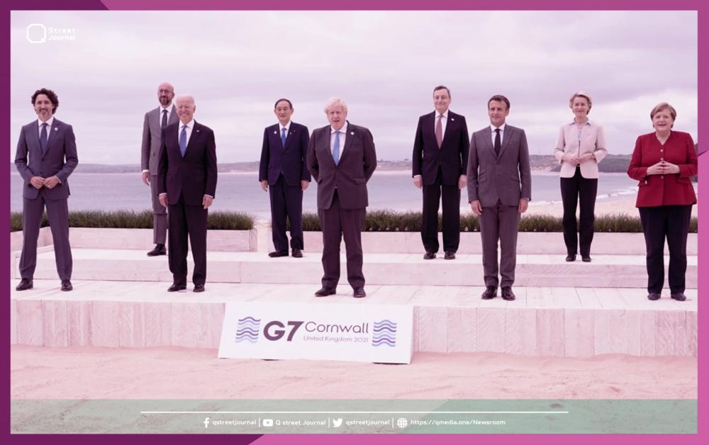 بكين تحذر «مجموعة السبع»