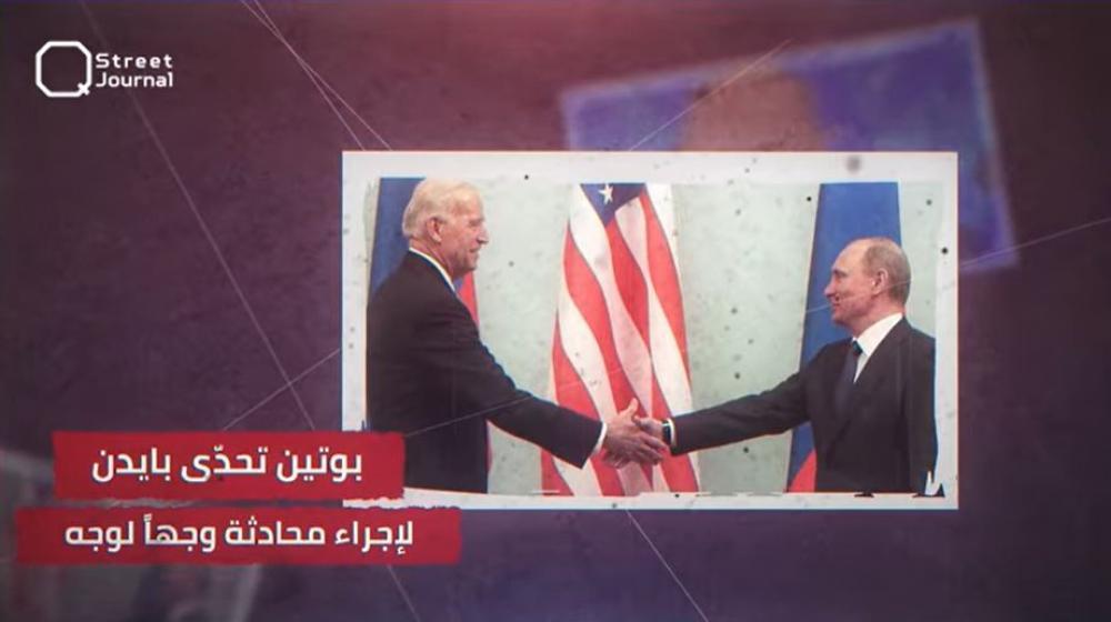 بايدن الصامت عن سوريا.. هل التغيير قادم ؟!