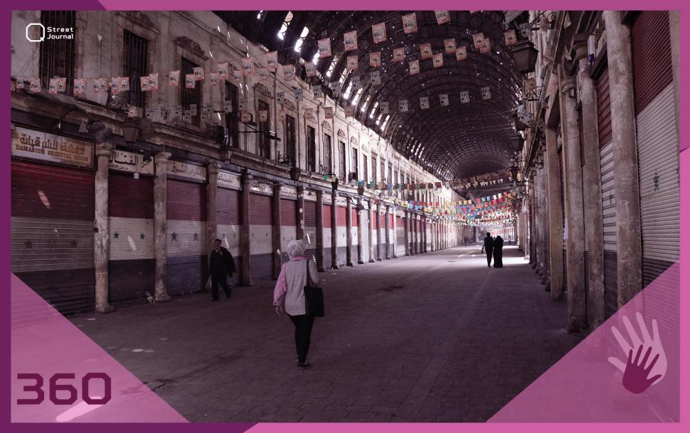 سوق الحميدية في زمن الكورونا