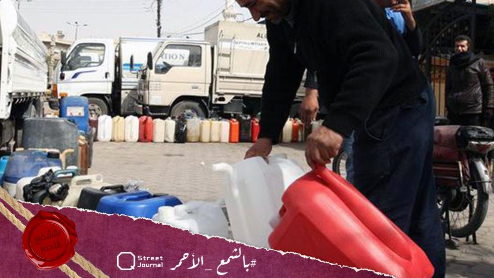 في عز الصقيع.. موزعو «مازوت التدفئة».. يلزمون الناس بشراء «بيدونات» لتعبئة «100 ليتر» !