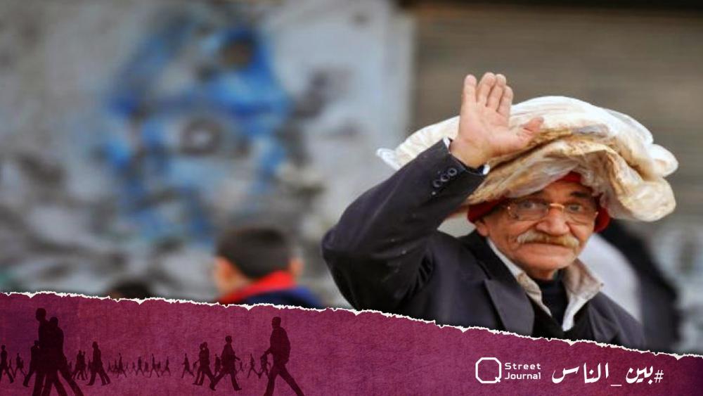 خبران يطيحان بأحلام المواطن السوري