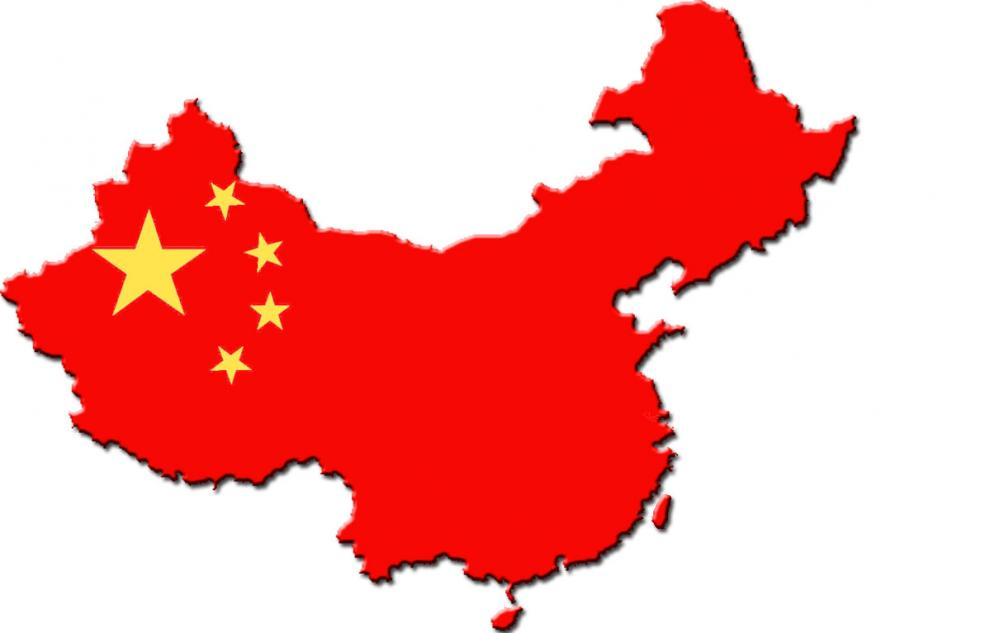 بـ 200 مليار دولار .. الرسوم التجارية الجديدة على الصين