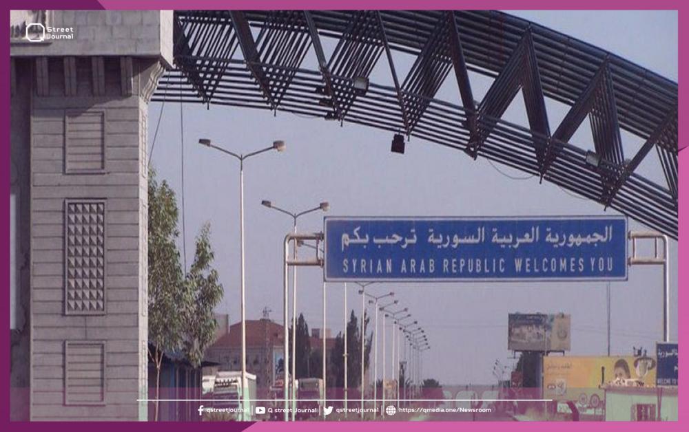 سوريا.. قرار يخص الرسوم الجمركية على «العفش»