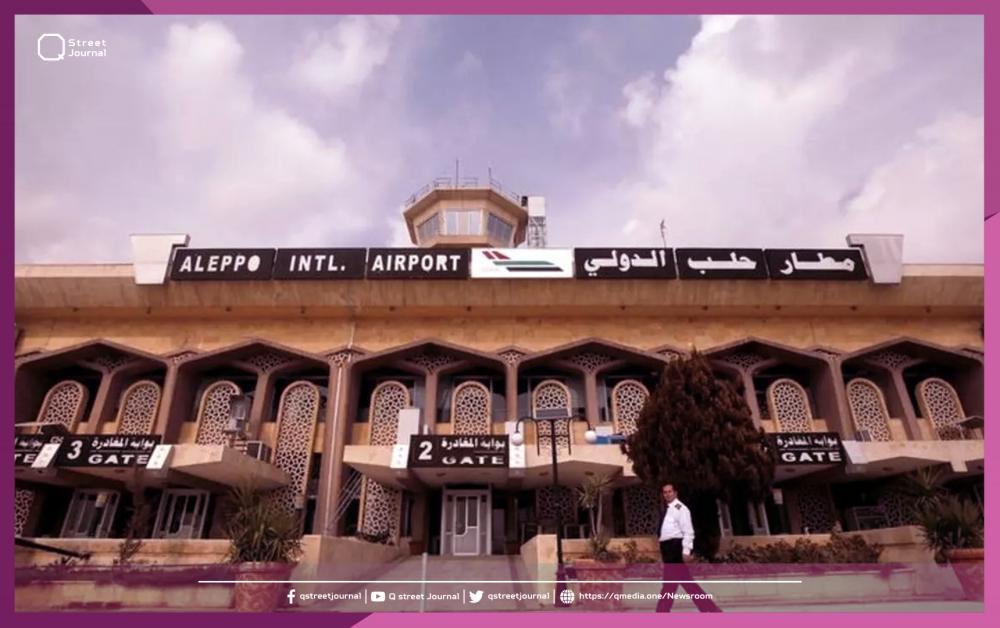«خط شحن جوي» في «مطار حلب»