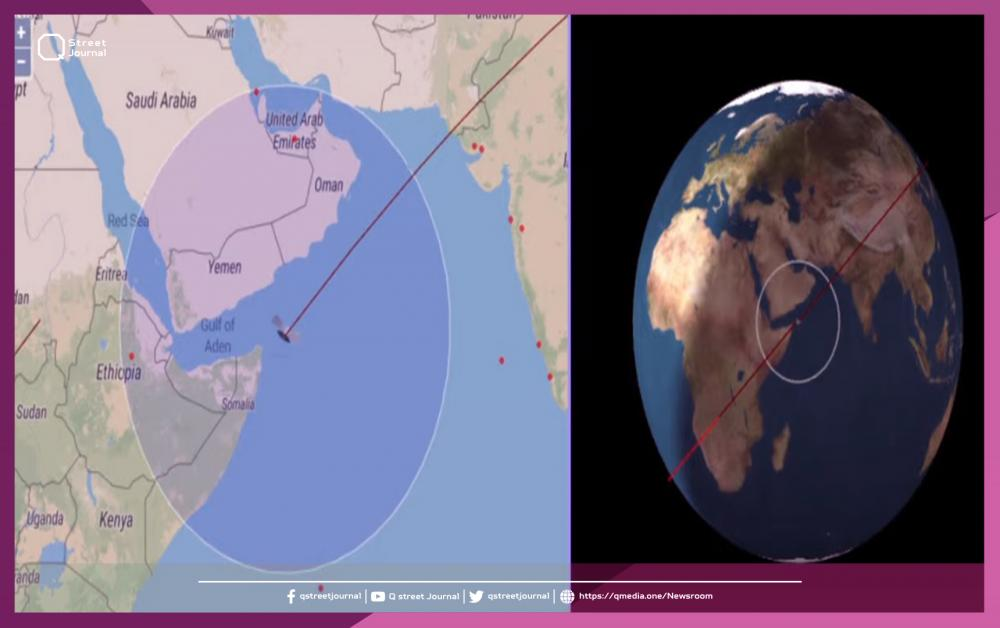 سقوط الصاروخ الصيني في بحر العرب
