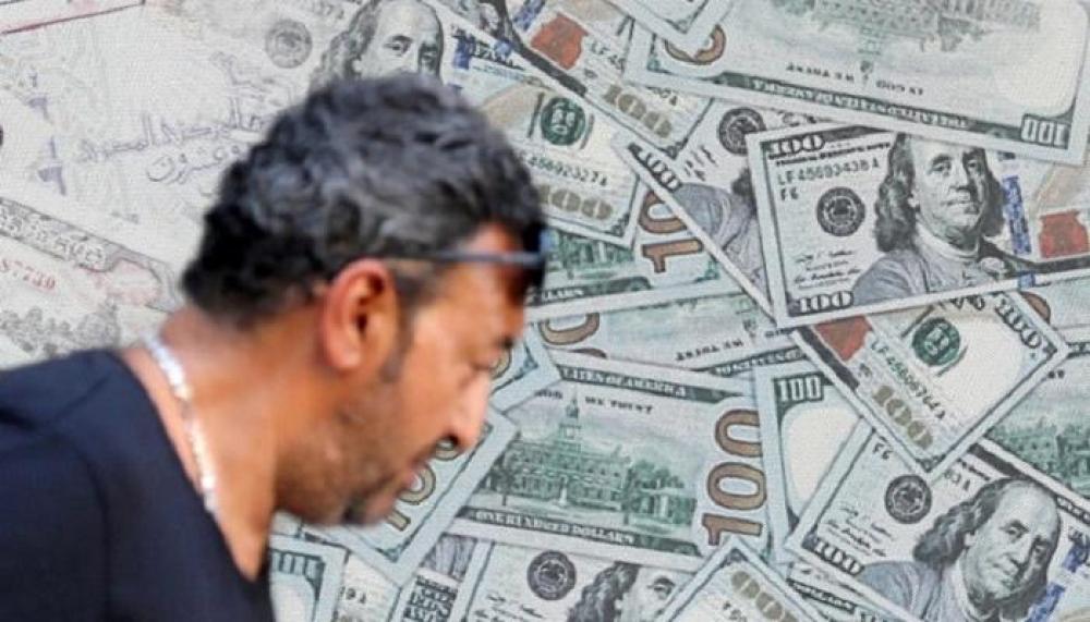 نمو احتياطي مصر من النقد الأجنبي