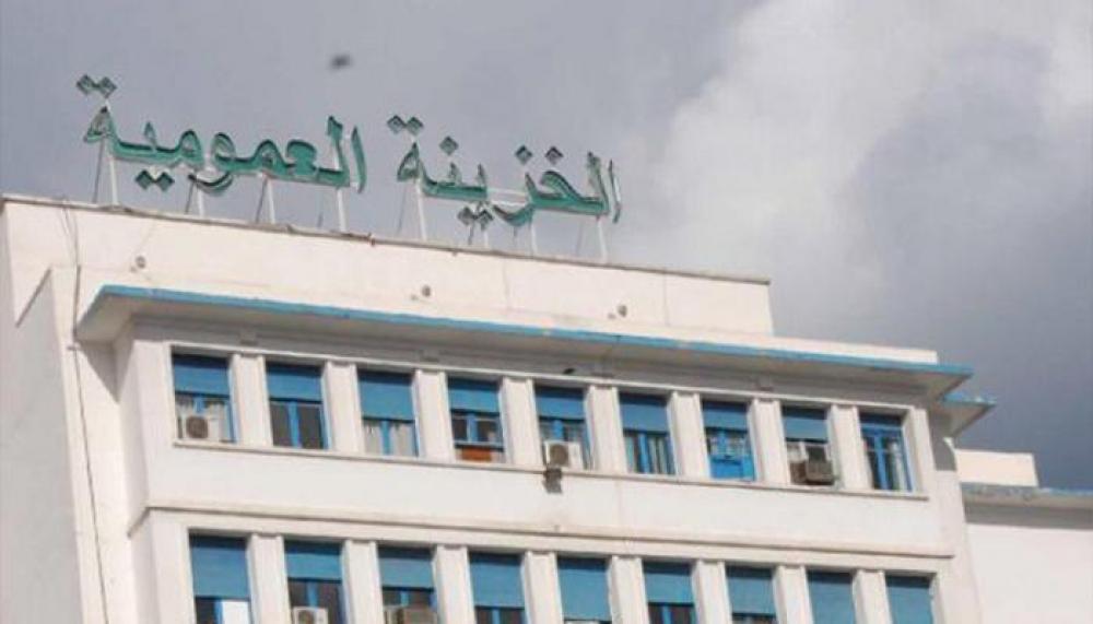 """الجزائر تتخلى عن """"التمويل غير التقليدي"""" في موازنتها"""