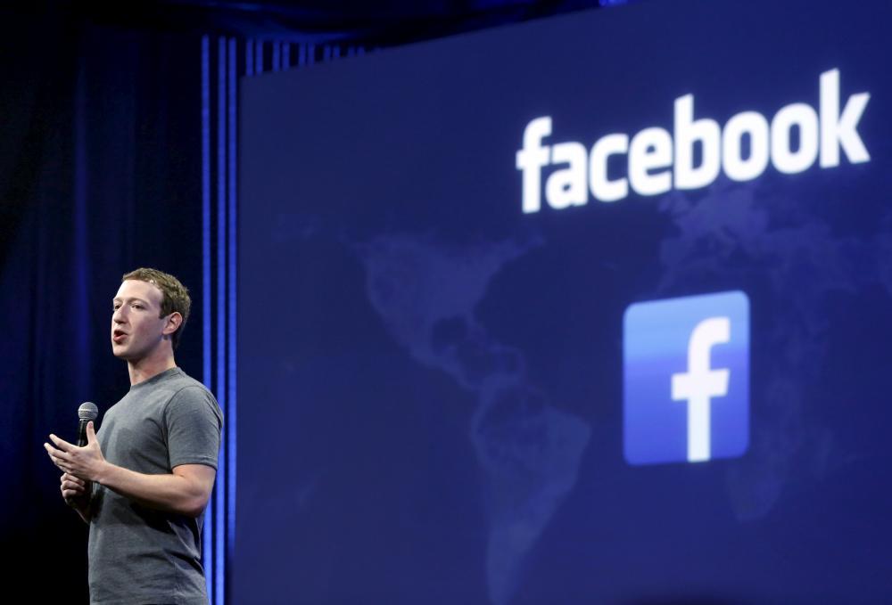 """""""فيسبوك"""" في ورطة"""