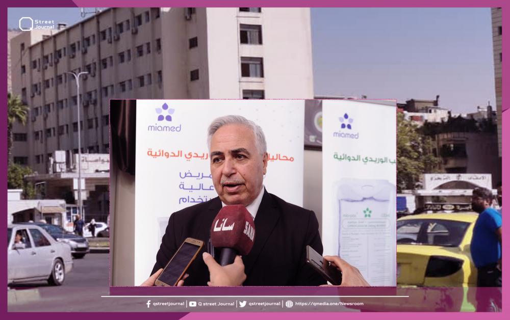 دمشق.. تسجيل حالات جديدة بـ«الفطر الأسود»