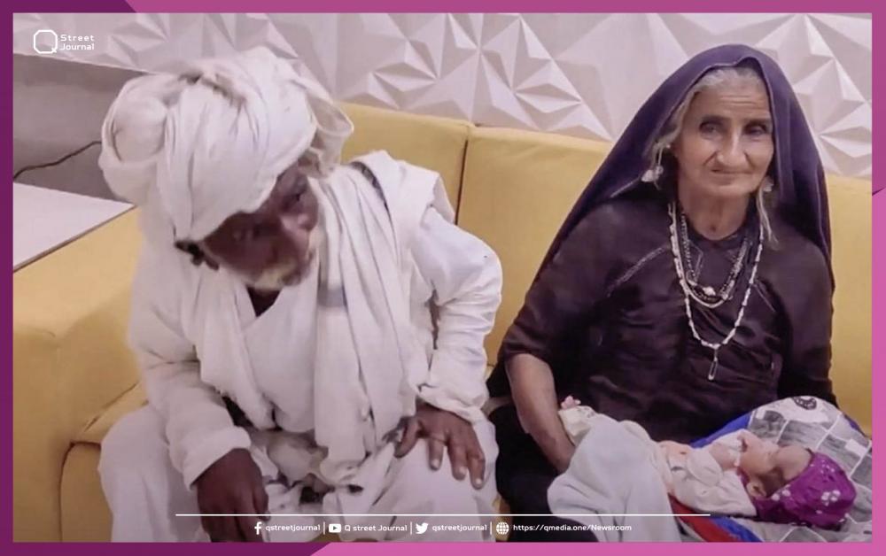 عجوز هندية في الـ 70 من العمر تضع مولوداً