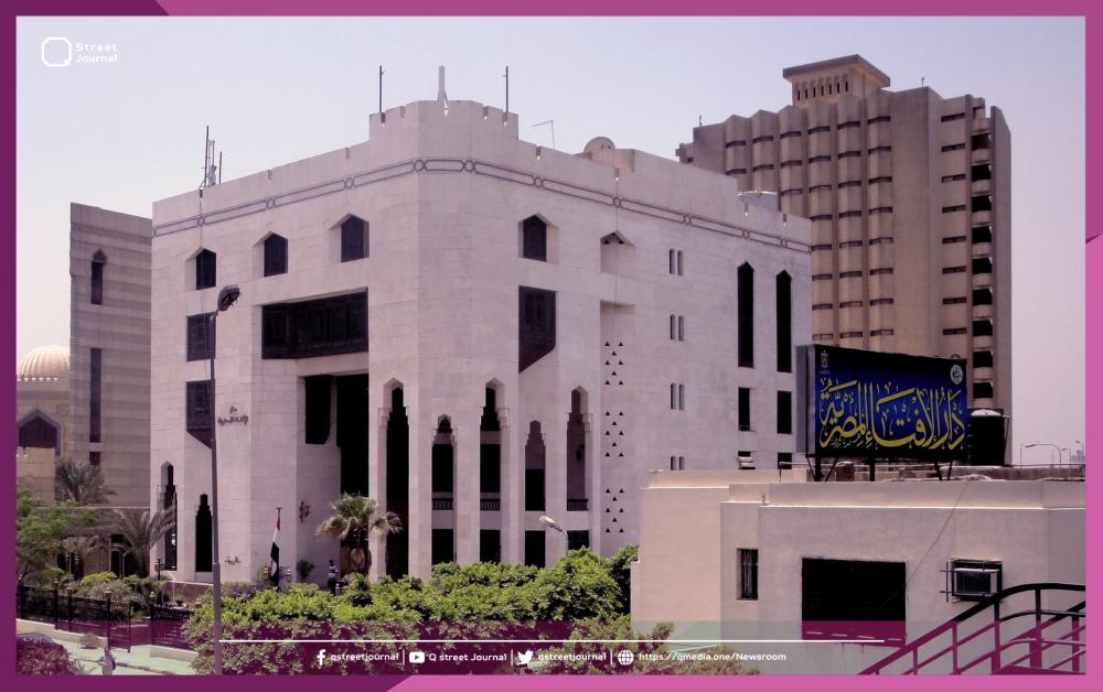 «الإفتاء المصرية» تعلق على «فتوى جماع الزوجة»