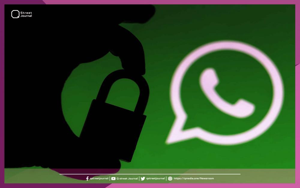 عمليات نسخ احتياطية مشفرة من «Whatsapp»