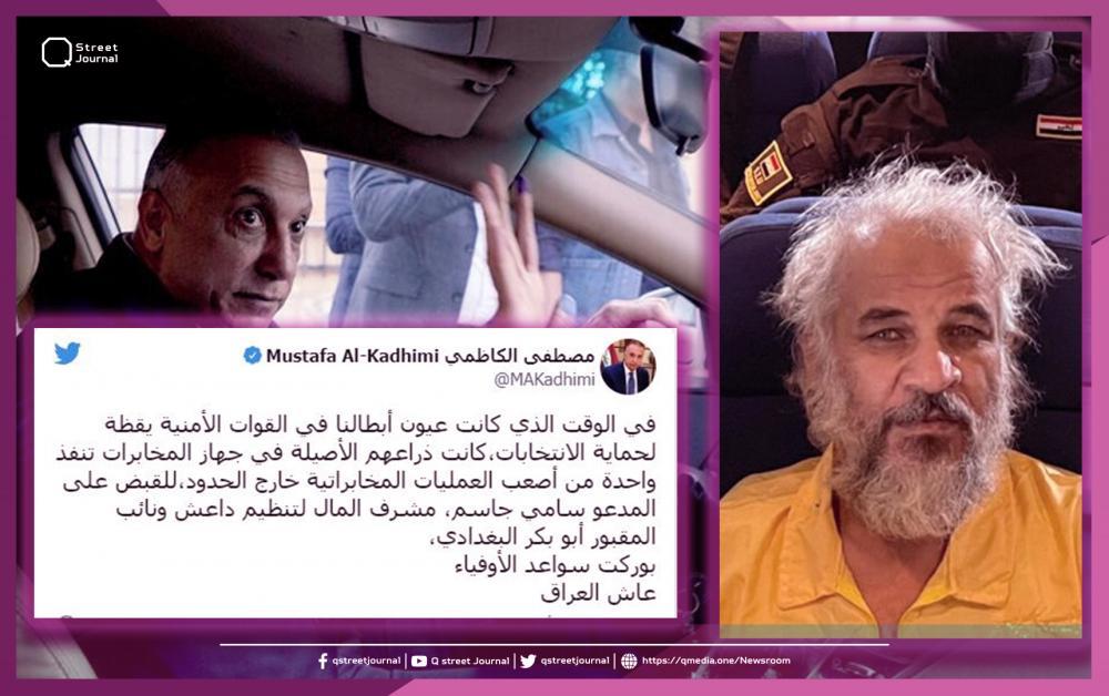 الإعلان عن خبر أمني «مهم» في العراق