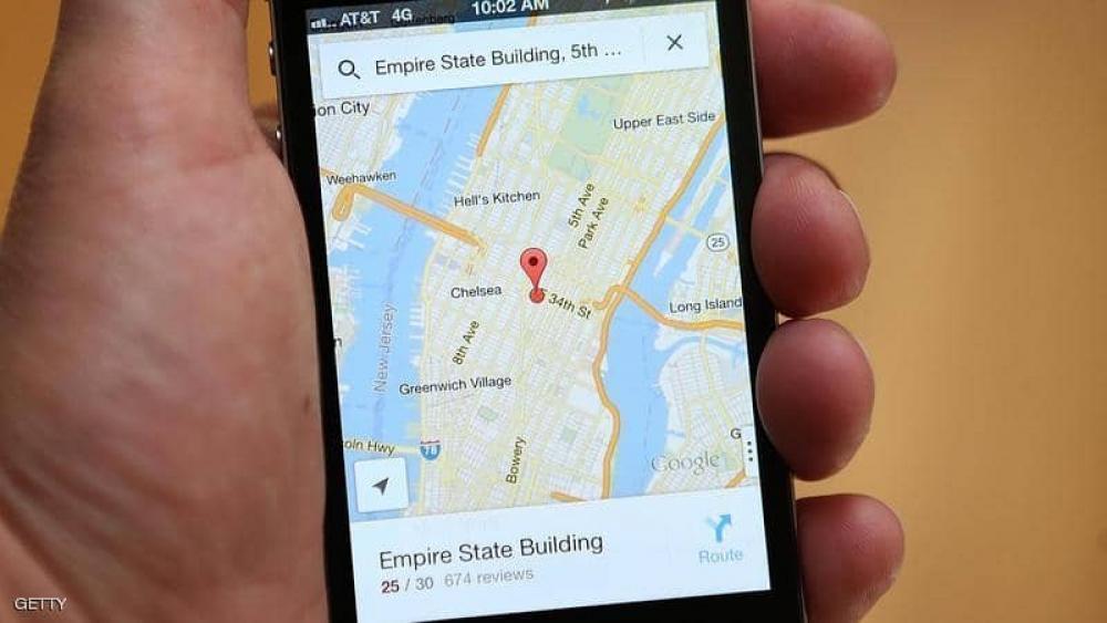 خدمة رائعة من خرائط غوغل