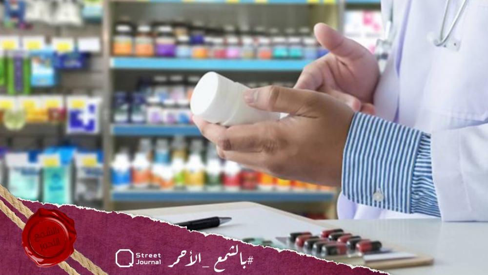 «صيدليات هدفها الربح فقط».. وصفات طبية بأدوية مهربة بديل الأدوية المفقودة