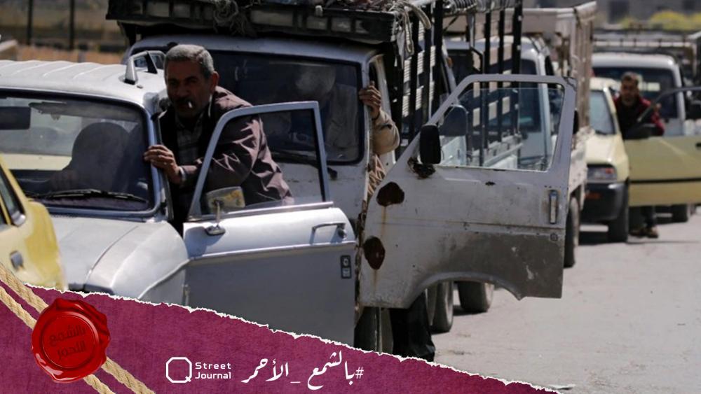 طوابير السيارات تعود للواجهة في سوريا والنفط تخفض مخصصات البنزين !