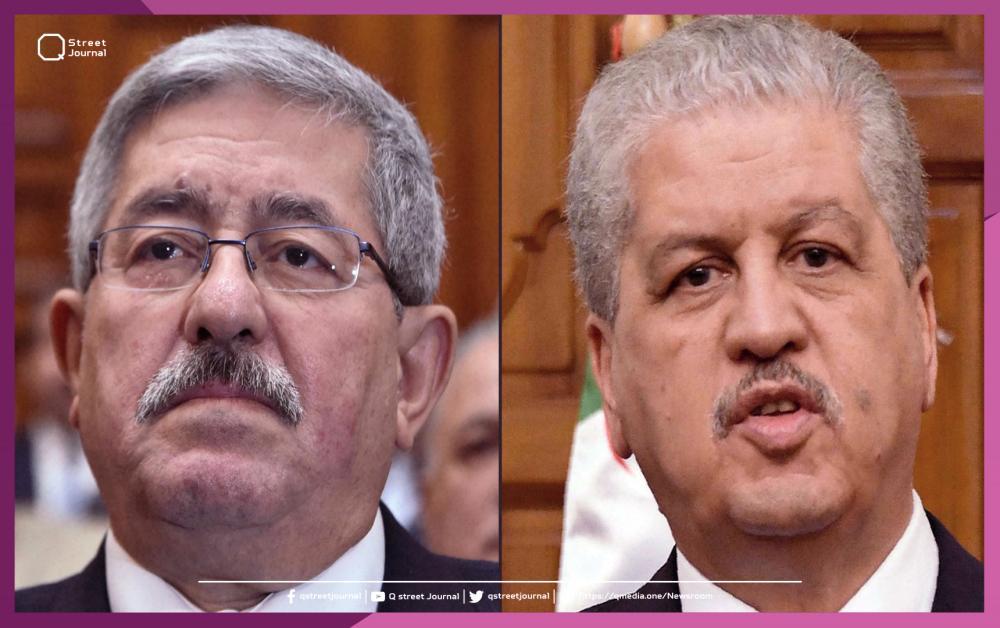الجزائر تسجن رئيسي وزراء سابقين
