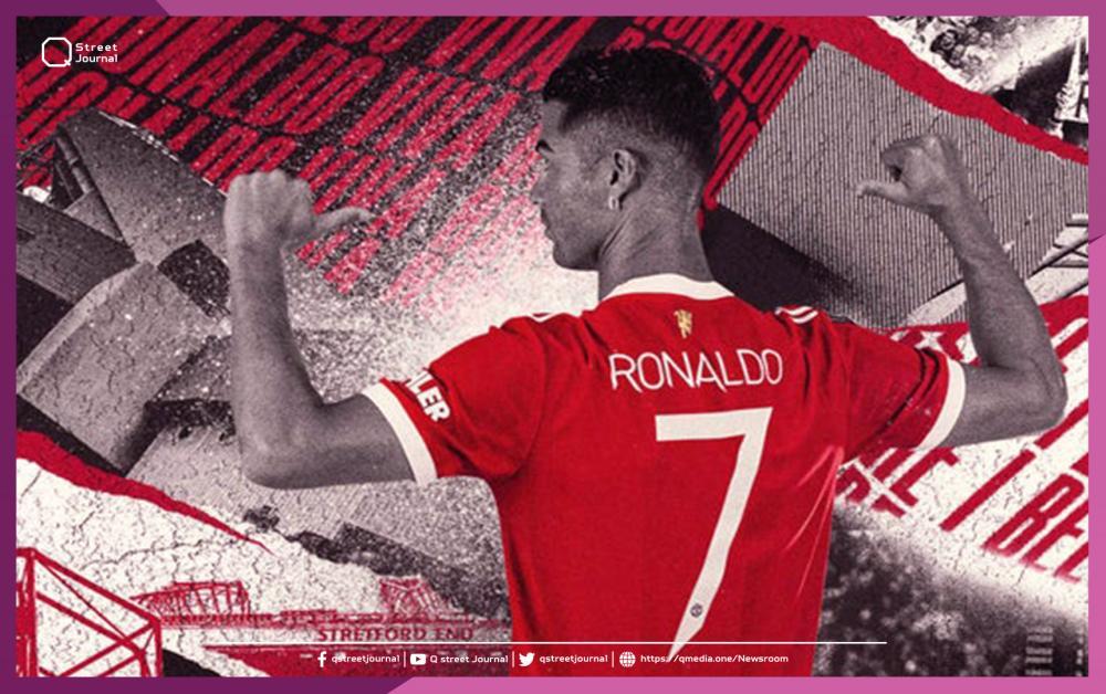 رونالدو يستعيد رقمه المفضل