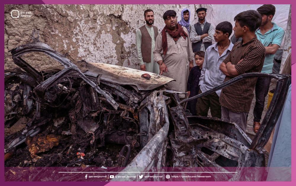 صحيفة تنسف الرواية الأمريكية للضربة الأخيرة في «أفغانستان»
