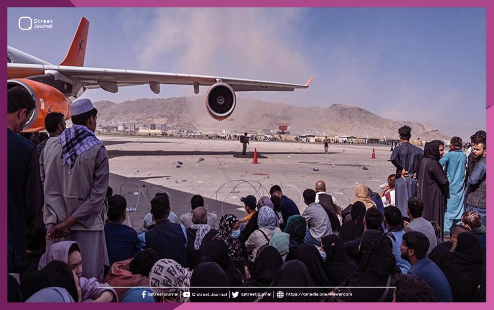 أفغانيات تزوجن في مطار كابل للهروب من طالبان