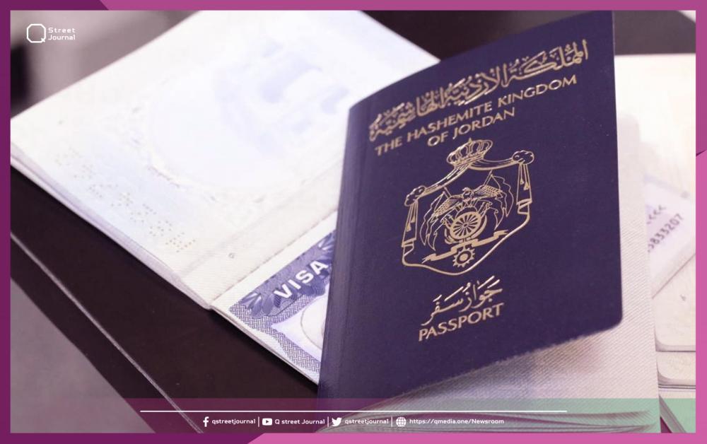 في الأردن.. الوديعة تمنحك الجنسية