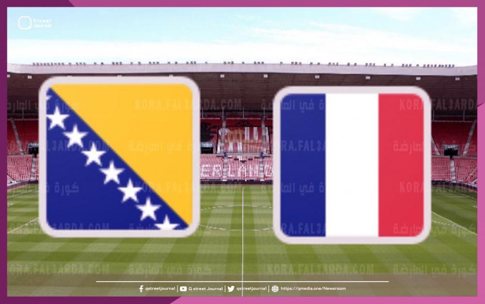 «فرنسا» تسقط في كمين «البوسنة» في مونديال قطر 2022