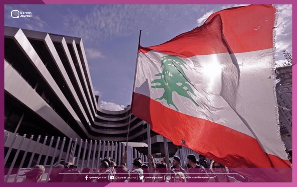 «لبنان» يتسلم «المليارات» من «النقد الدولي»